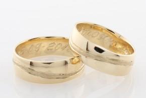 Брачни халки от  жълто злато BH0174