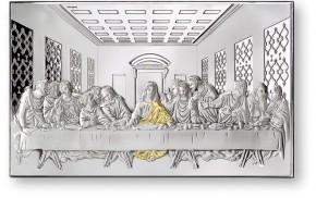 10868 Тайната вечеря 13,7X22,7