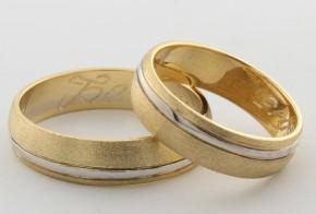 Брачни халки от бяло и  жълто злато BH0005