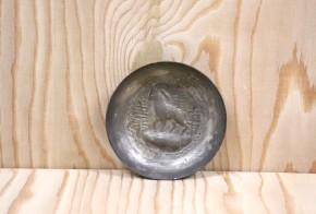 Сребърна чиния SS0028