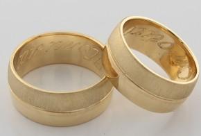Брачни халки от  жълто злато BH0117