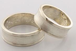 Брачни халки от бяло  злато BH0123