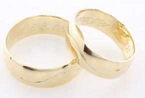 Брачни халки от жълто злато   BH0140