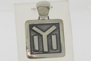 Сребърна висулка SV0041
