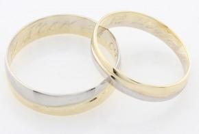 Брачни халки от бяло и жълто злато BH0142