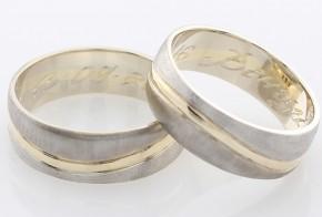 Брачни халки от бяло и жълто злато BH0155