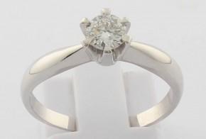 Годежен пръстен от бяло злато с диамант D2094