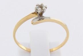 Годежен пръстен от жълто злато със сапфир D2058