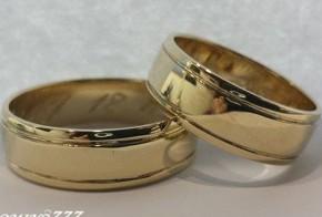 Брачни халки от  жълто злато BH0098