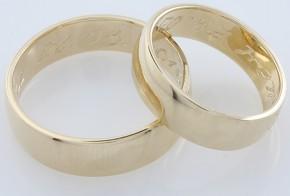 Брачни халки от жълто злато BH0128
