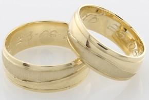 Брачни халки от  жълто злато BH0153