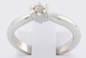 Годежен пръстен от бяло злато с диамант D1158