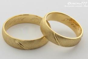 Брачни халки от  жълто злато