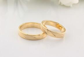 Брачни халки от жълто злато BH0225