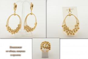 Комплект от жълто злато К00112