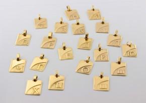 Златни букви V0069