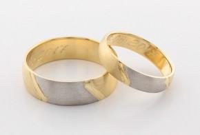 Брачни халки от бяло и жълто злато BH0233