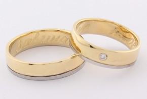 Брачни халки от бяло и жълто злато с диамант BH0325