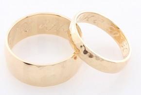 Брачни халки от розово злато BH0139