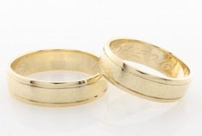 Брачни халки от жълто злато BH0165