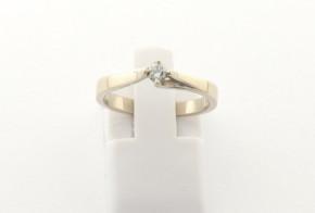 Годежен пръстен от бяло  злато с диамант D4013